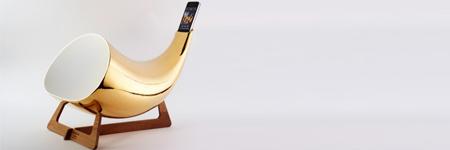 megaphone450